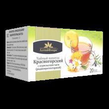 Красногорский с курильским чаем