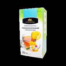 Чай гинекологический с боровой маткой