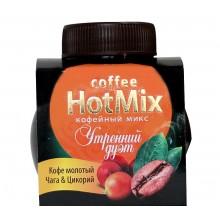 Хот Микс Утренний Дуэт (кофе, чага и цикорий)