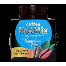 Хот Микс Утренний Грин (зелёный кофе, кофе и цикорий)
